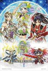■300ピースジグソーパズル:ブレイブフロンティア 美しき闘姫たち