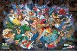 ■1000ピースジグソーパズル:カプコンレトロゲームコレクション Forever 8bit《廃番商品》