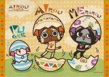 ◆希少品◆108ピースジグソーパズル:おどるニャ《廃番商品》