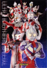 ◆希少品◆108ラージピースジグソーパズル:ウルトラ兄弟スペシャル 誓いの宇宙(そら)《廃番商品》
