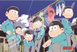 ★34%off★108ラージピースジグソーパズル:おそ松さん 松野家の6つ子たち