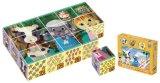 ポコポッテイト キューブパズル 15コマ《廃番商品》