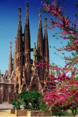 【引上品:シュリンク破れあり】◆希少品◆1500スモールピースジグソーパズル:アントニオ・ガウディの作品群V[スペイン]《廃番商品》