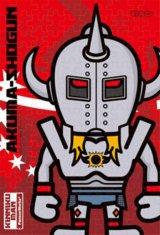◆希少品◆ミニパズル150ピース:悪魔将軍《廃番商品》