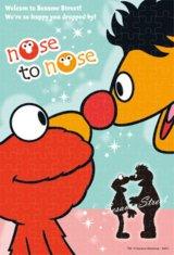 ◆希少品◆ミニパズル150ピース:nose to nose(セサミ)《廃番商品》