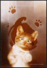 ◆希少品◆ミニパズル150ピース:ハンドプリント(村松誠)《廃番商品》