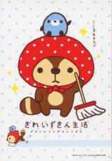 ◆希少品◆ミニパズル150ピース:こころもキラリ(きれいずきん)《廃番商品》