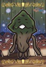 ■ミニパズル150ピース:おさわり探偵なめこ栽培キット 枯れなめこ《廃番商品》