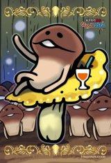 ■ミニパズル150ピース:おさわり探偵なめこ栽培キット なめこのコシカケ《廃番商品》