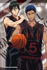 ■ミニパズル150ピース:黒子のバスケ 青峰&今吉《廃番商品》
