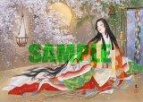 ◆希少品◆2014ピースジグソーパズル:朧月夜とかぐや姫(小妻要)《廃番商品》
