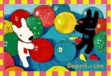 板パズル32ピース:ピクチュアパズル ふうせん(リサガス)《廃番商品》