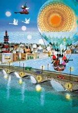 【取寄商品】■300ピースジグソーパズル:夢をはこぶ橋(藤城清治)