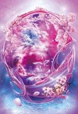 ◆希少品◆300ピースジグソーパズル:夢宵桜(SHU)《廃番商品》