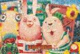 ◆希少品◆1000ピースジグソーパズル:ウサビッチ モザイク 監獄デイズ《廃番商品》