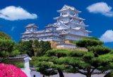 【取寄商品】★3割引!!★300ピースジグソーパズル:姫路城