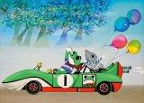 【取寄商品】■500ピースジグソーパズル:ケロヨンのドライブ(藤城清治)