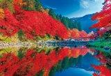★32%off★1000ピースジグソーパズル:秋晴れの香嵐渓