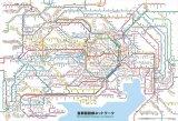 ★32%off★1000ピースジグソーパズル:首都圏路線ネットワーク