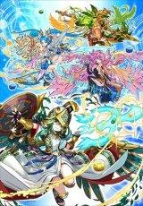 ■プリズムアート216ピースジグソーパズル:天より来たる神々(パズドラ)《カタログ落ち商品》