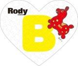 ■ミニパズルハート68ピース:Rody B《廃番商品》