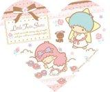 ◆希少品◆ミニパズルハート68ピース:Garden(キキララ)《廃番商品》