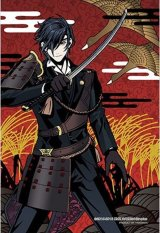 ★32%off★プリズムアート70ピースジグソーパズル:刀剣乱舞-ONLINE- 燭台切光忠(芒に雁)