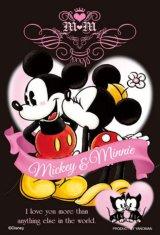 ■プチパズル204ピース:ラブチュー(ミッキー&ミニー)