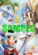 ■プチパズル204ピース:ディズニー 光の国
