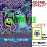 ◆希少品◆プチパズル204ピース:モンスターズ!!!(パネル付きセット)《廃番商品》