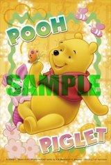 【引上品】◆希少品◆プチパズル99ピース:プー&ピグレット《廃番商品》