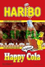 ■プチパズル99ピース:HARIBO ハッピーコーラ《廃番商品》