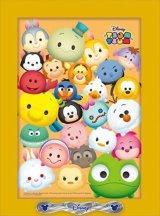 ■プチパズル99ピース:ディズニー ツムツム-フレンズ-(パネル付きセット)