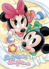 ■108ピースジグソーパズル:ベビーミッキー&ベビーミニー《廃番商品》