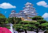 【取寄商品】★3割引!!★300ラージピースジグソーパズル:姫路城