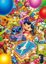 【引上品】◆希少品◆ステンドアート1000ピースジグソーパズル:バースデイパーティー!(スティッチ)《廃番商品》