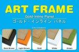 ゴールド・インラインパネル(26×38cm/No.3)