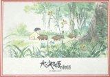 ■108ピースジグソーパズル:かぐや姫の物語 うり坊と一緒に《廃番商品》