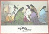■108ピースジグソーパズル:かぐや姫の物語 姫になるため《廃番商品》