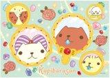 ◆希少品◆108ピースジグソーパズル:カピバラさん きらりんジュエリーン《廃番商品》