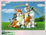 【取寄商品】★32%off★1000ピースジグソーパズル:世界名作劇場 虹色の夢