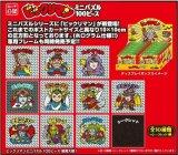 ■ミニパズル100ピース:ビックリマン ミニパズル100ピース聖魔大戦1(12個入り BOX販売)《廃番商品》