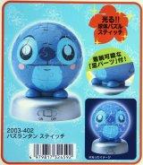3D球体60ピース:パズランタン スティッチ《廃番商品》