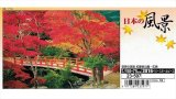 ★32%off★2016ベリースモールピースジグソーパズル:安芸の宮島 紅葉谷公園-広島