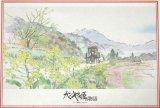 ■300ピースジグソーパズル:かぐや姫の物語 菜の花の道《廃番商品》