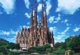 ★32%off★1053スーパースモールピースジグソーパズル:アントニオ・ガウディの作品群VIII[スペイン]《カタログ落ち商品》