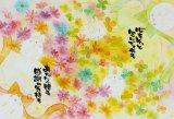 ■300ピースジグソーパズル:感謝の花束(まえだたかゆき)《廃番商品》