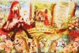 ★33%off★1053スーパースモールピースジグソーパズル:赤ずきん物語(おにねこ)