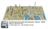 130ピース+41:4D City scape time puzzle mini City Series TOKYO/東京