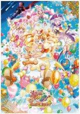 ★32%off★500ラージピースジグソーパズル:映画魔法使いプリキュア!奇跡の変身!キュアモフルン!